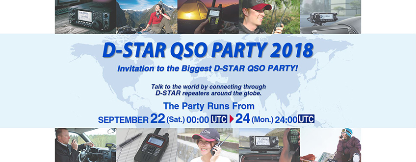 D-Star QSO Party 2015